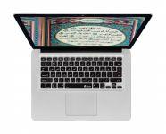 Arabische QWERTY ISO Keyboard Cover voor MacBook, Air & Pro - 17505