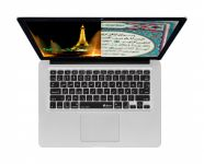 Arabische AZERTY ISO Keyboard Cover voor MacBook, Air & Pro - 17506