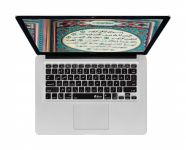 Arabische QWERTY PC-Layout Keyboard Cover voor MacBook, Air & Pro - 17660