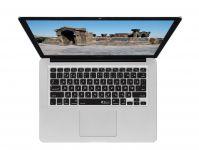 Zoom in op Armeense ISO Keyboard Cover voor MacBook, Air & Pro, Toetsenbord