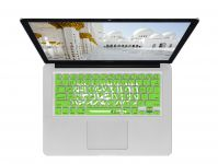 Zoom in op Saudi Arabische QWERTY Keyboard Cover voor MacBook, Air & Pro, Groen