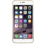 Zoom in op Macally LUXRP7M-GO, elegante beschermhoes voor iPhone 7, Gold